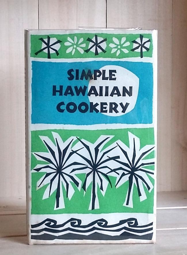 Simple Hawaiian Cookery